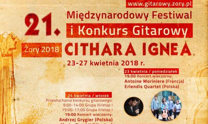 Międzynarodowy Festiwal Gitarowy