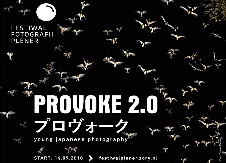 Rozpoczyna się Festiwal Fotografii Plener 2018